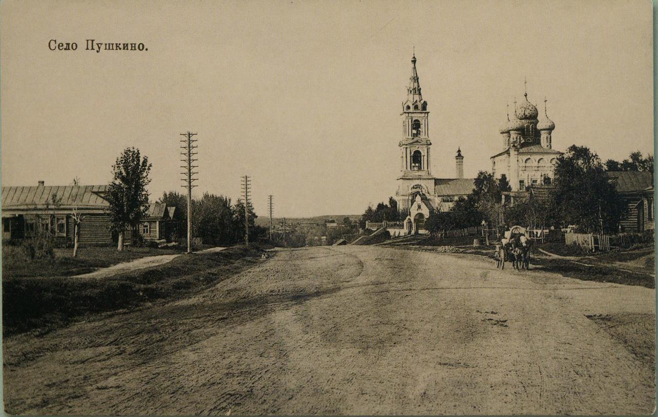 Окрестности Москвы. Пушкино.