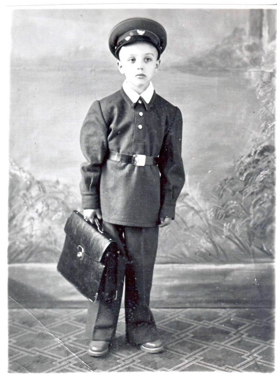 1950-е. Школьник