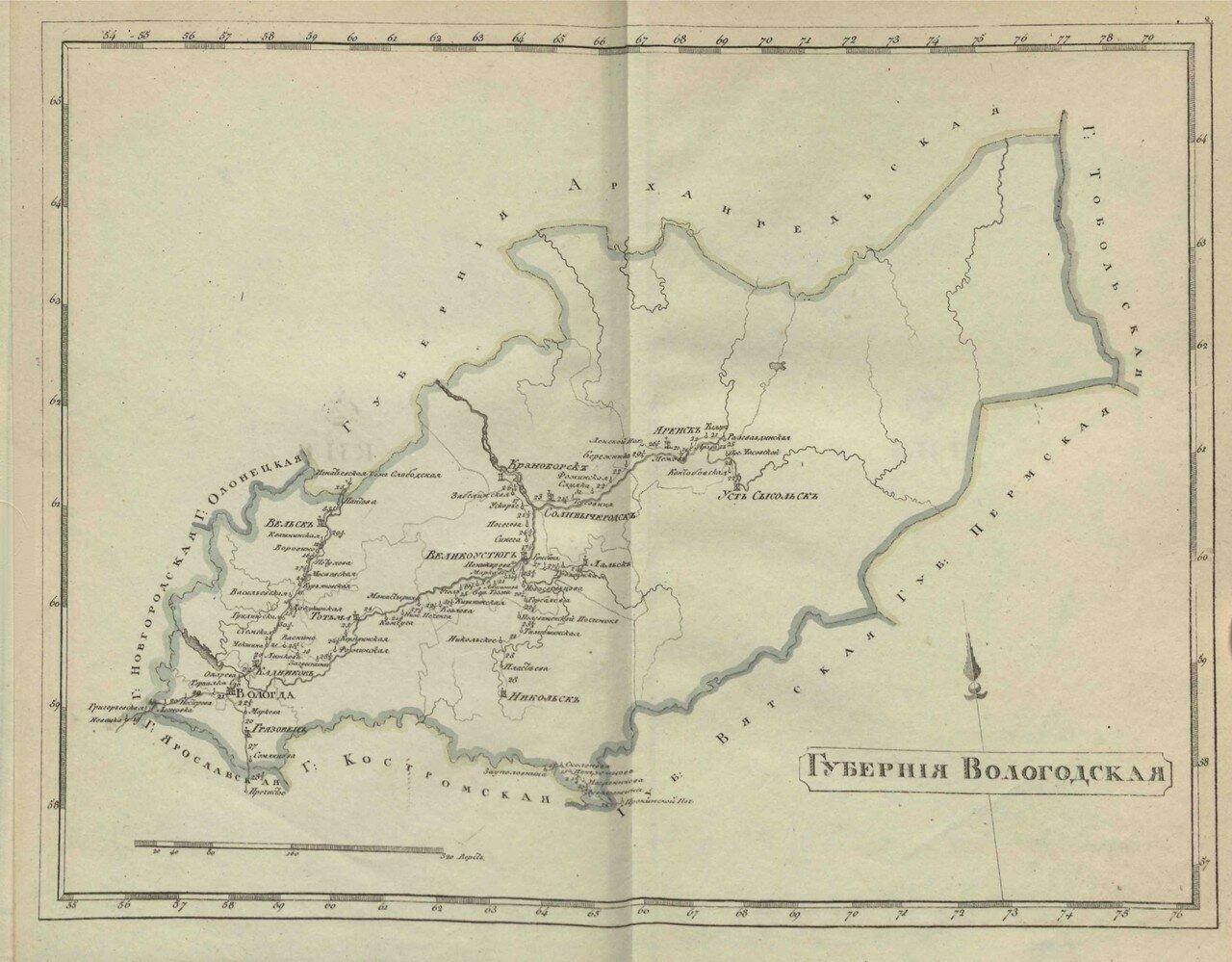 03. Вологодская губерния