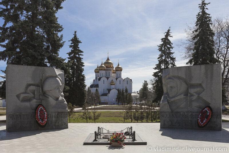 Мемориальный комплекс в Ярославле