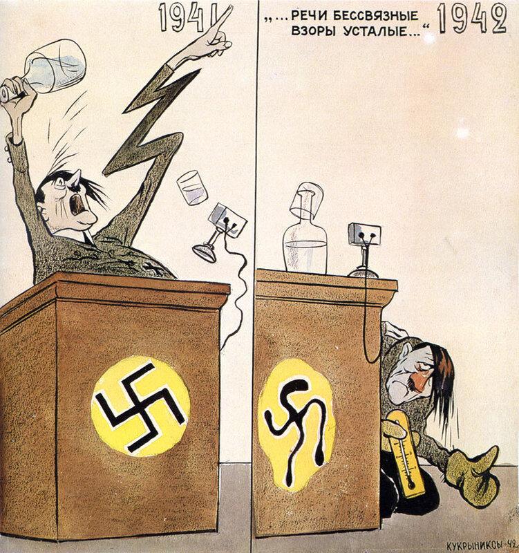 блицкриг, молниеносная война, стратегия Гитлера