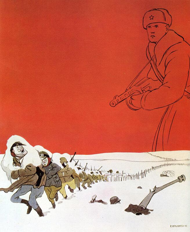 как русские немцев били, Потери немцев на Восточном фронте, Кукрыниксы
