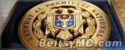 «Национальную премию» Молдовы продали с eBay