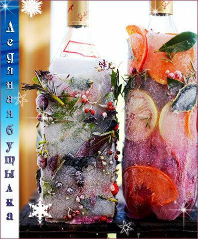 Как подать водку на праздничный стол