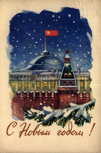 1961 Чертенков Н (1).jpg