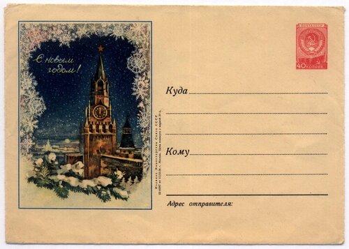 1954 Стрелкова Э.В..jpg