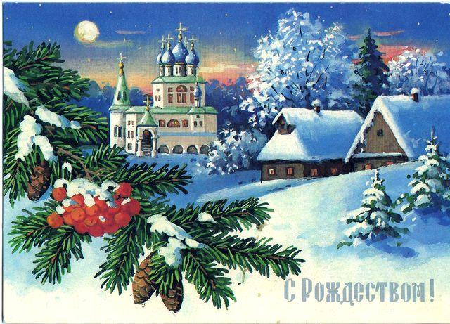Ёлочка, ветка рябины, храм. С Рождеством! открытки фото рисунки картинки поздравления