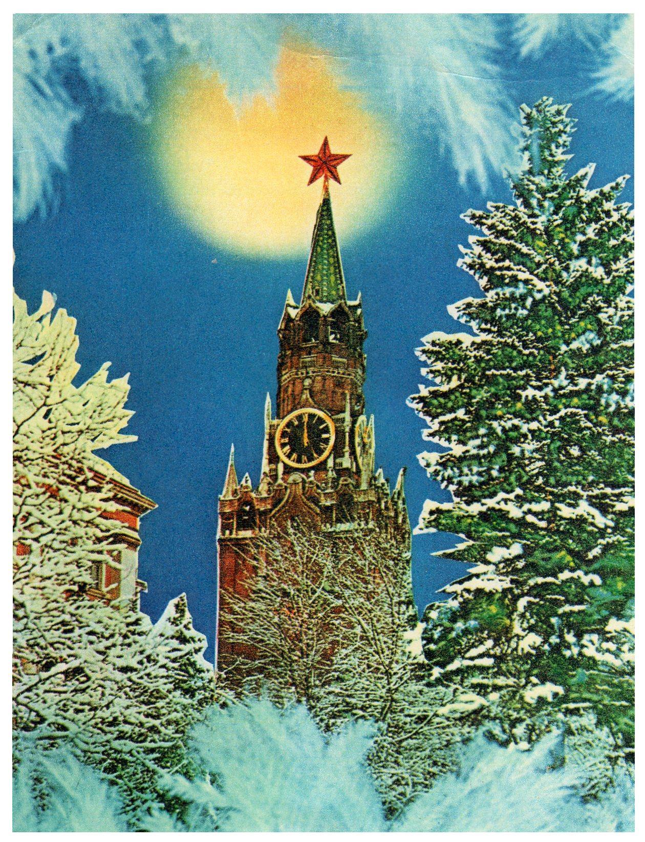 Сквозь заснеженные ели видны кремлевские часы. Почти 12. С Новым годом!