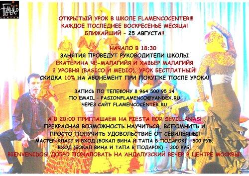 http://img-fotki.yandex.ru/get/9493/20836274.0/0_c546c_a16d9a3e_L.jpg