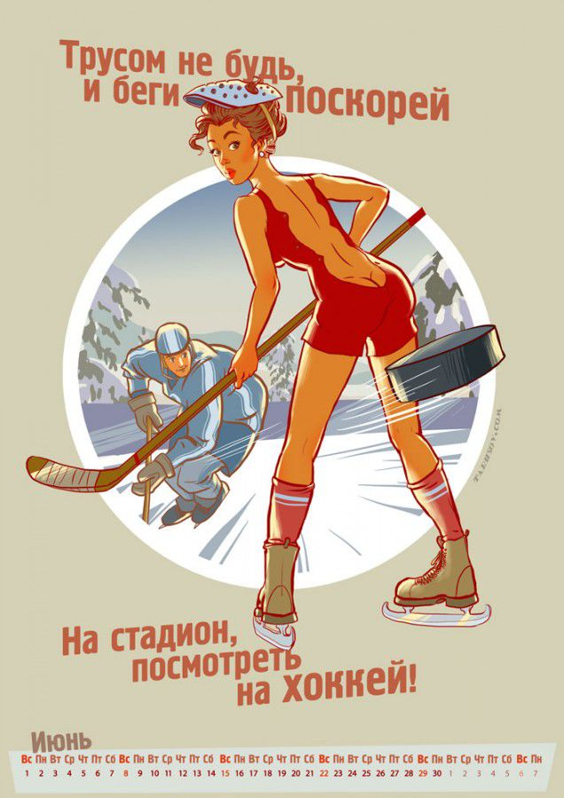Андрей Тарусов. Олимпийский календарь в стиле пин-ап