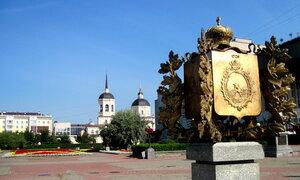 Первый герб г. Томска