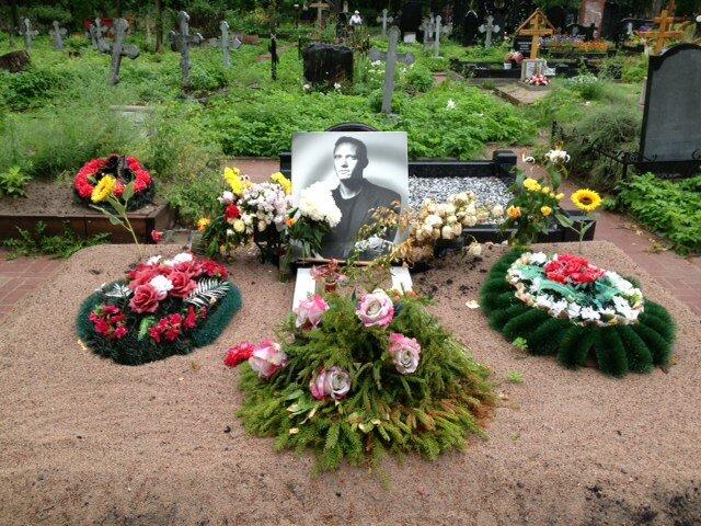 Gurianov Grave