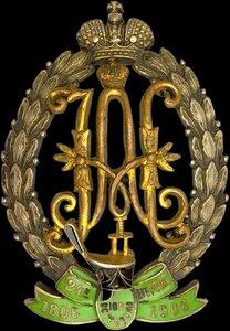 Знак 100-го пехотного Островского полка.