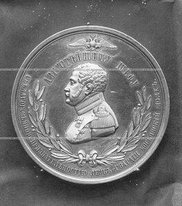 Лицевая сторона медали с изображением великого князя Михаила Павловича, выбитая в честь 25-летия назначения его шефом полка (8 февраля 1849 г.)