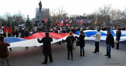 Знамя России