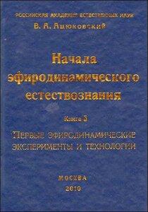http://img-fotki.yandex.ru/get/9493/31556098.ee/0_94382_dc3eed9f_M.jpg