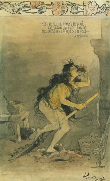 Бенуа А.Н.Иллюстрация к стихотворению А.С.Пушкина Гусар