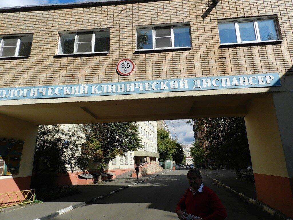 Телефон регистратуры поликлиники 5 в ульяновске