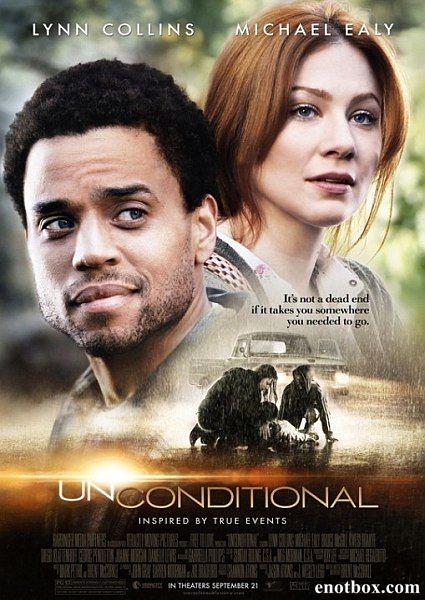 Безусловный / Unconditional (2012/WEB-DL/WEB-DLRip)