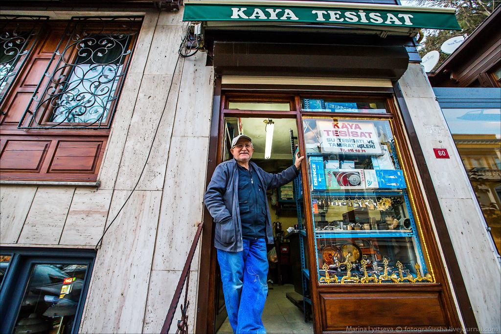 istanbul, first feelings