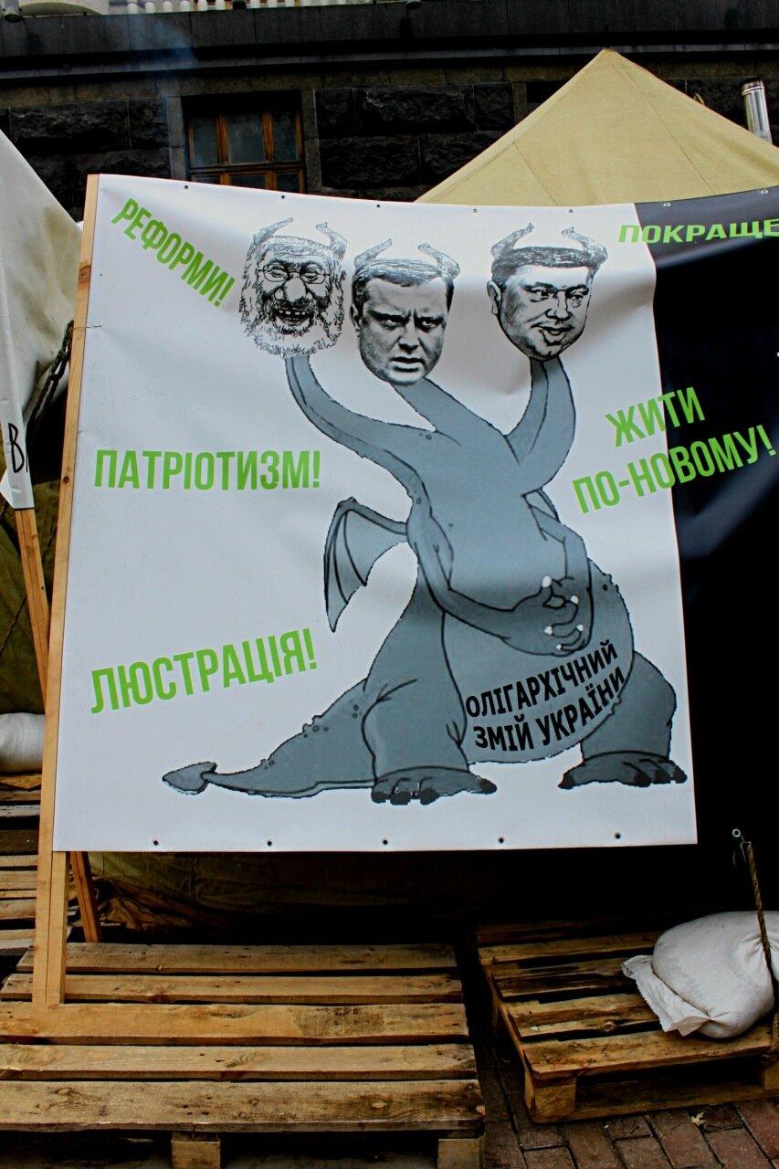 Наглядная агитация Тарифного Майдана