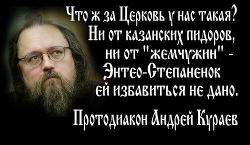 https://img-fotki.yandex.ru/get/9493/42458311.c/0_b12f8_f2a6af2f_L.bmp