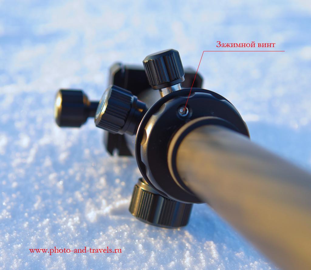Винт для прижима головки к втулке. Штативная головка Sirui G-20KX.