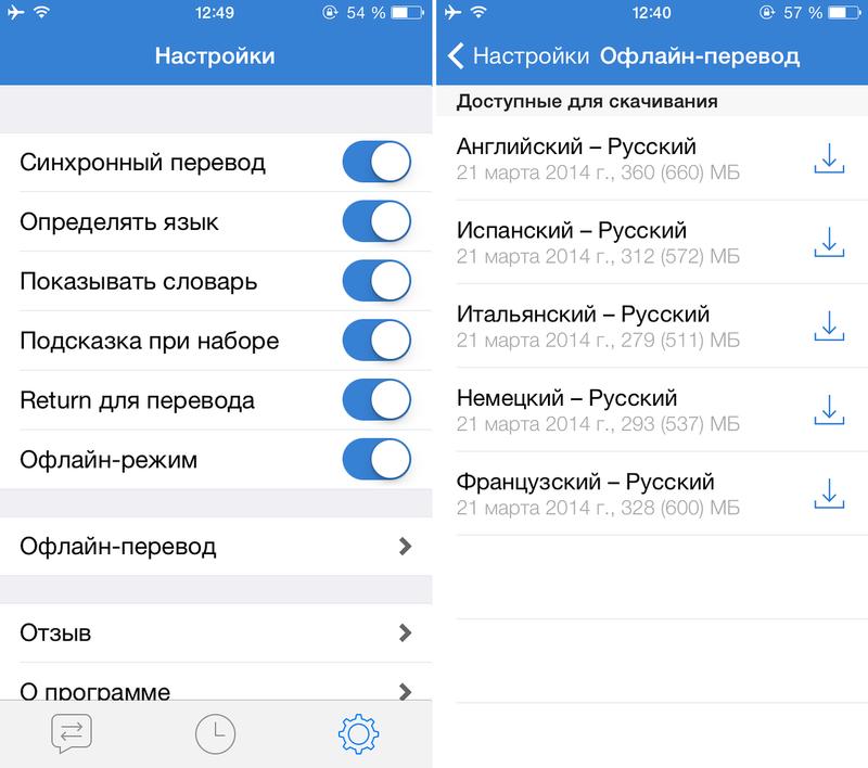 Картинки, перевод с открыткой чтобы посмотреть обновите приложение