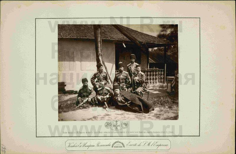 1878 Конвой ЕИВ 1.jpg