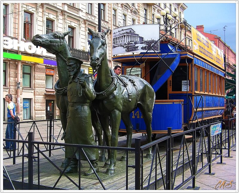 Памятник конке.
