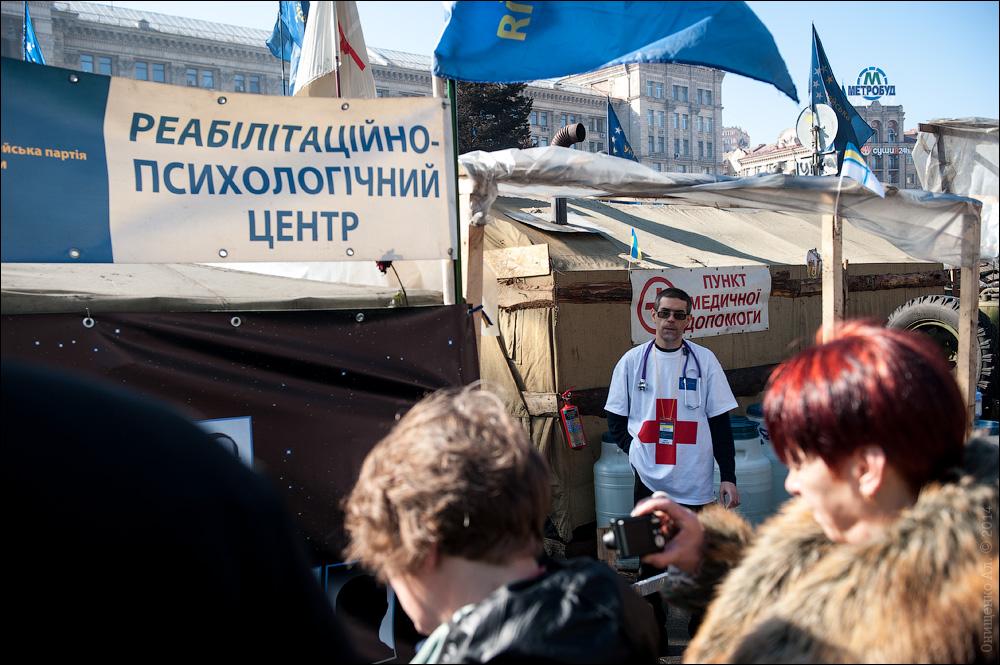 http://img-fotki.yandex.ru/get/9493/85428457.45/0_1703c7_948a4fa2_orig.jpg