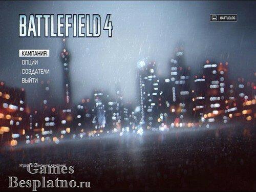 Батл Фил 4 / Поле боя 4 / Battlefield 4