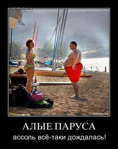http://img-fotki.yandex.ru/get/9493/96587932.2c/0_a6db0_c1b74b25_L.jpg