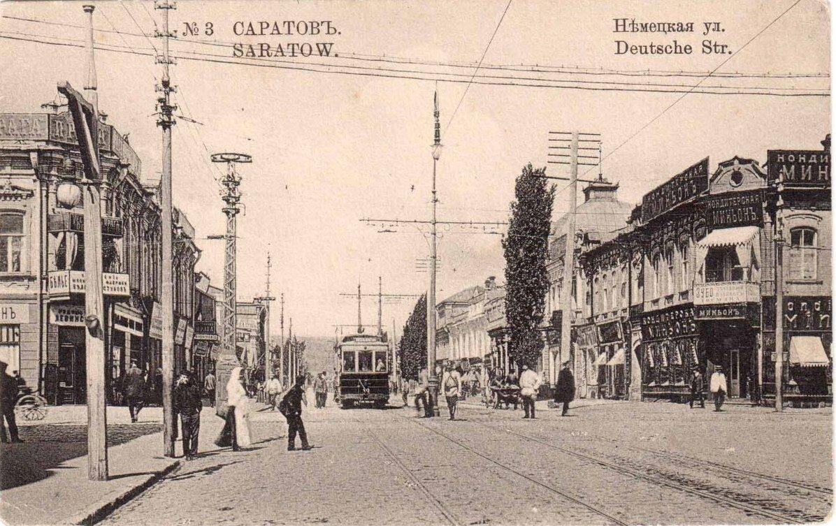 Немецкая улица