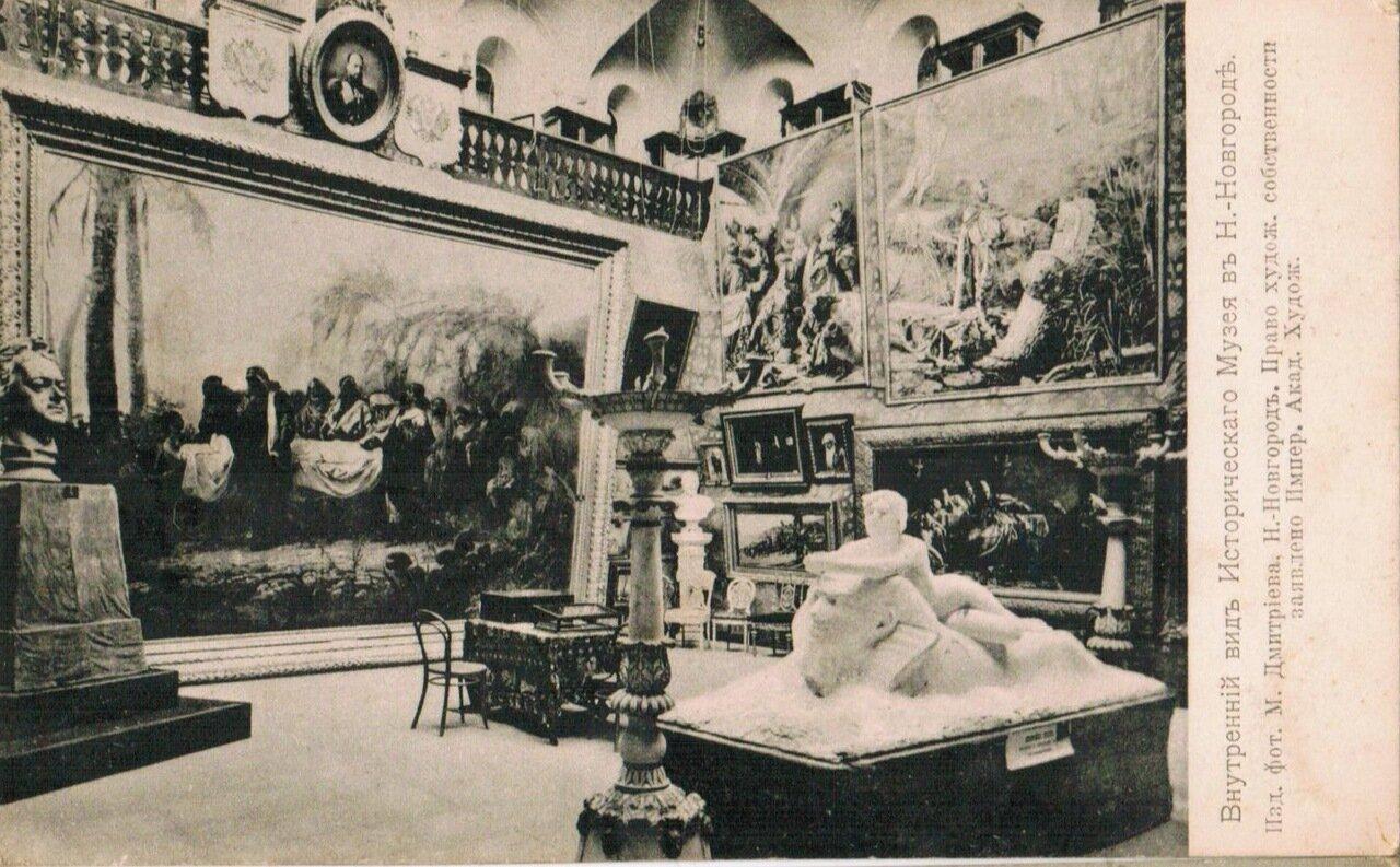 Внутренний вид Исторического музея