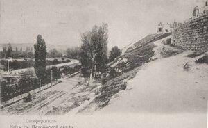 Вид с Петровской скалы