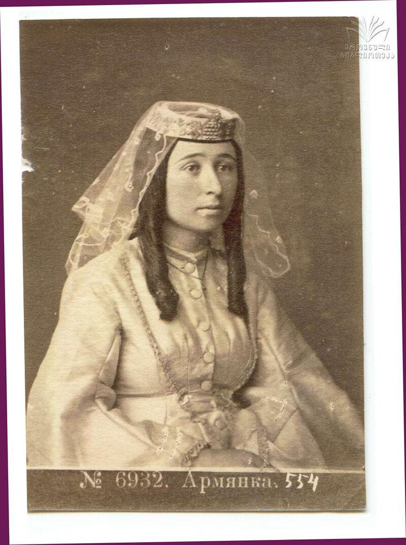 Армянка из Ахалцихе