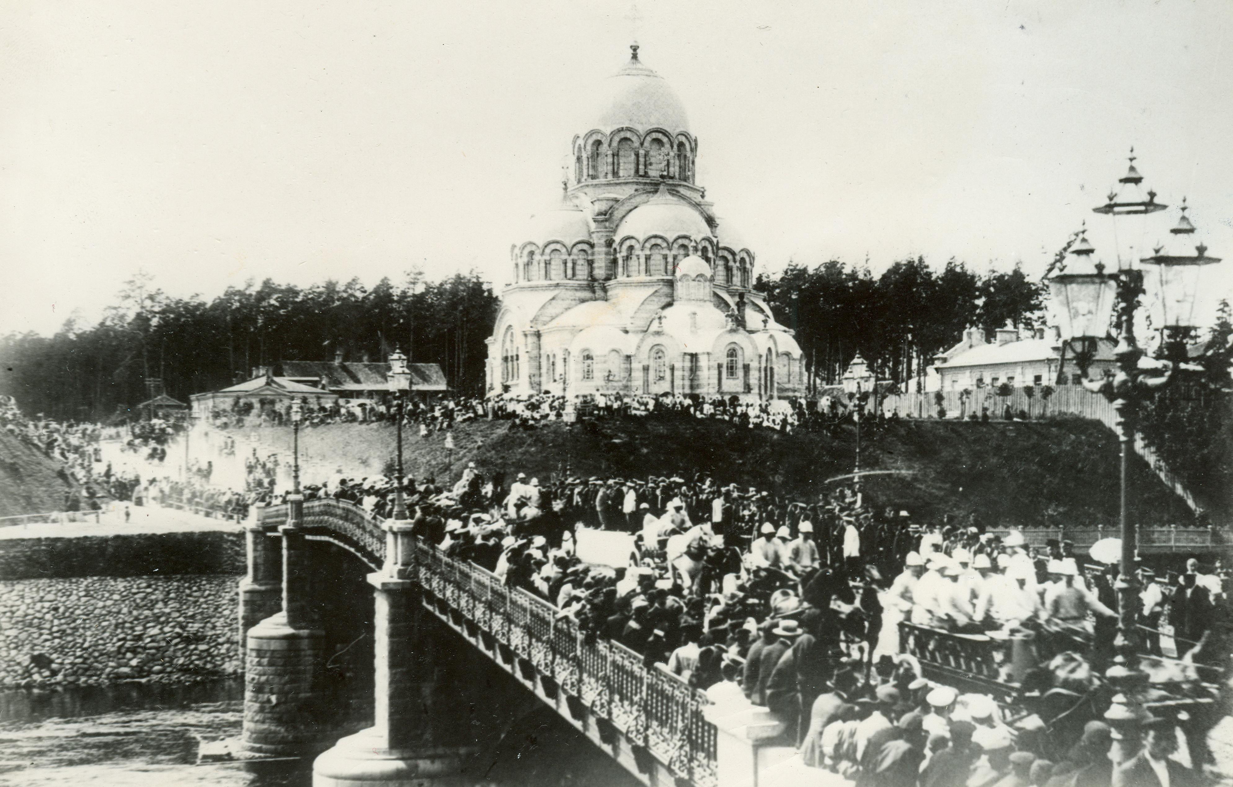 Открытие Жверинского моста.1907