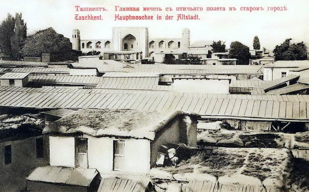 Главная мечеть с птичьего полета в старом городе