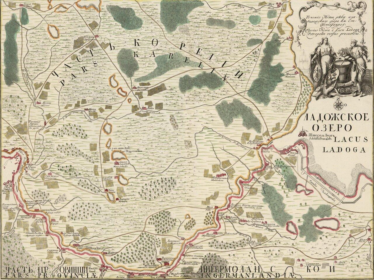 Ладожское озеро.1741