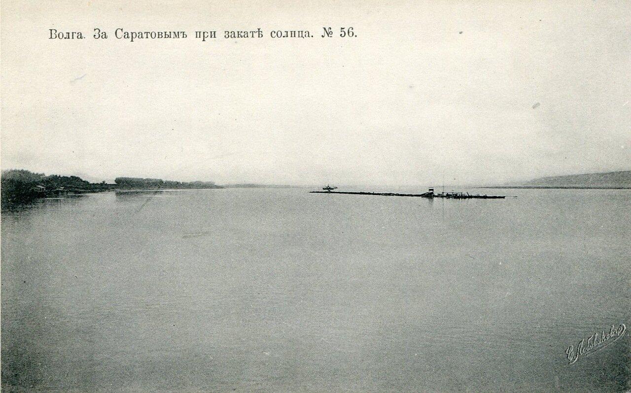 Волга за Саратовом при закате солнца