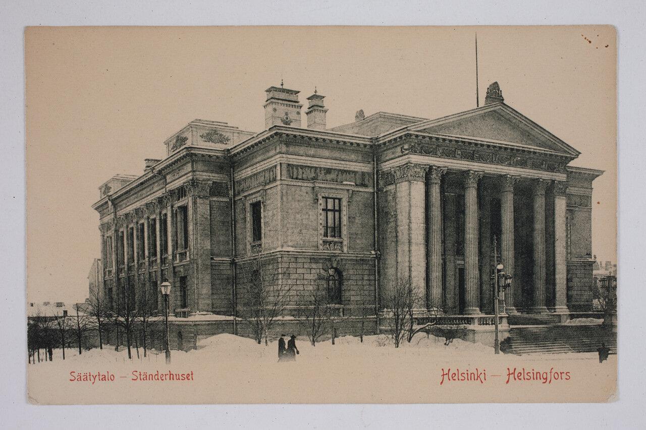 Дом сословий, 1903