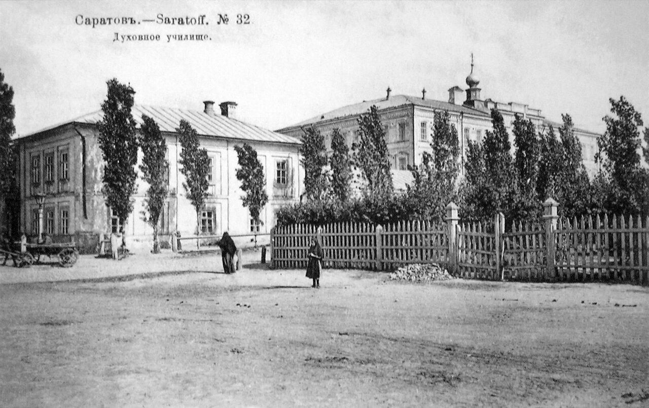Духовное училище на Камышинской улице