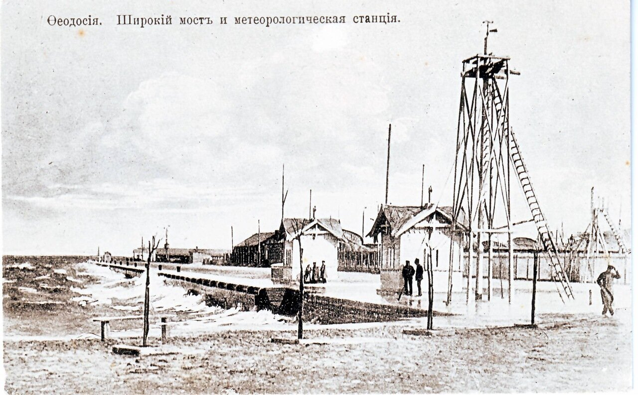 Метеорологическая станция и широкий мост