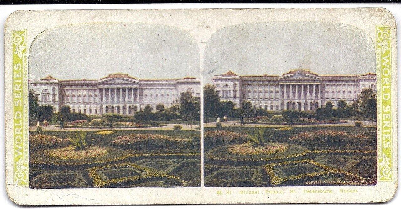 Санкт-Петербург. Михайловский замок