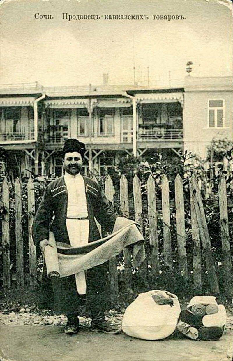 Продавец кавказских товаров