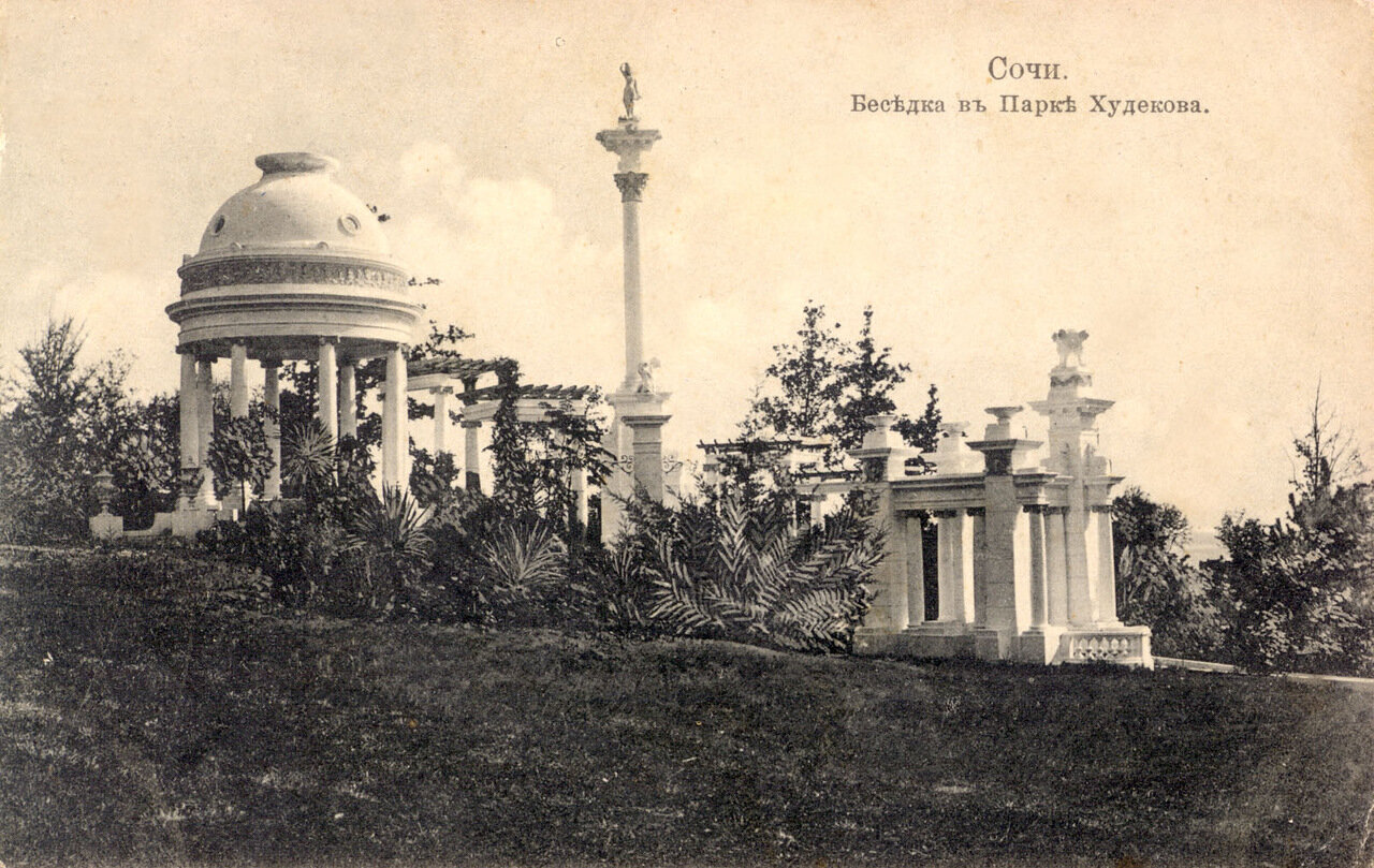 Беседка в парке Худекова