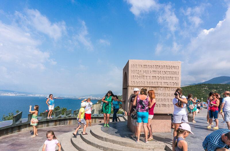 Новороссийск - смотровая площадка на Цемесскую бухту