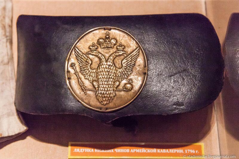 Лядунка - сумка для патронов, носимая на ремне через плечо