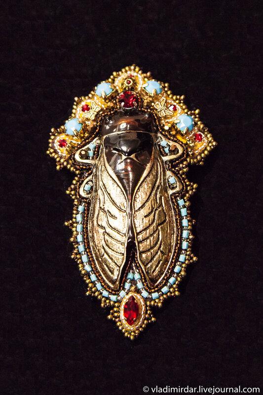 Золотая цикада